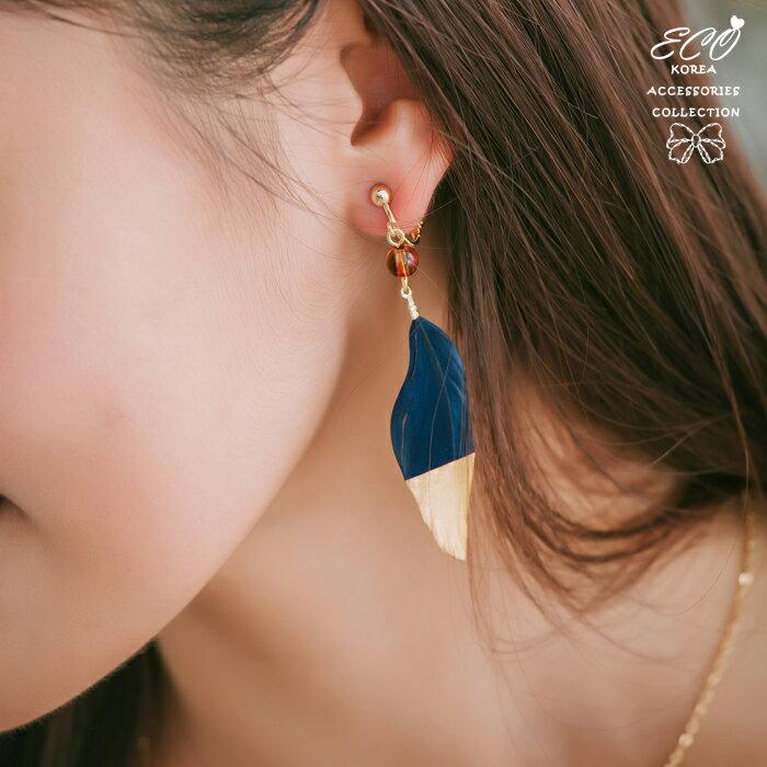 羽毛,夾式耳環,無耳洞耳環,韓製,韓國,耳環