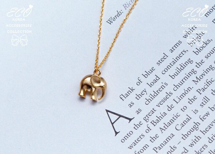 大象,立體,動物,短項鍊,鎖骨項鍊,韓貨,韓製,項鍊