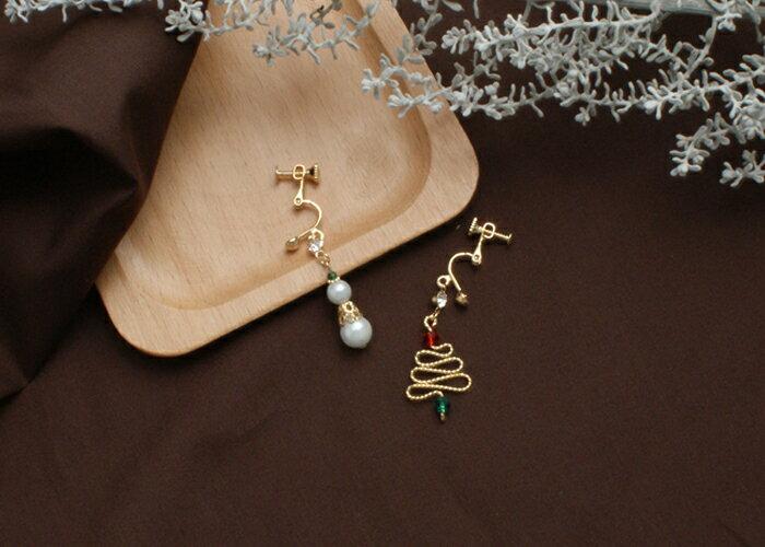 珍珠夾式耳環,聖誕節夾式耳環,交換禮物耳環,夾式耳環,無耳洞耳環,韓製,韓國,耳環