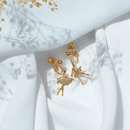 (特賣)(預購)ECO安珂.魔法芭蕾針式夾式耳環(螺旋夾)【2-2078】