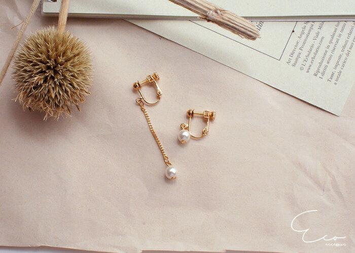 不對稱,珍珠,夾式耳環,無耳洞耳環,韓製,韓國,耳環