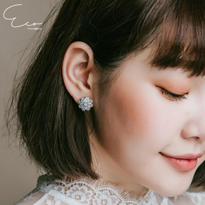 婚宴夾式環,伴娘夾式環,無洞環,韓製,韓國,環