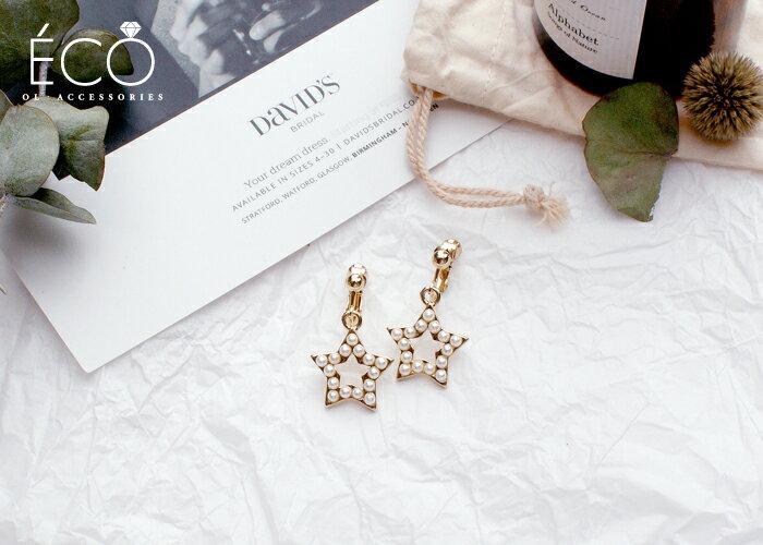 星星,珍珠,垂墜,夾式耳環,無耳洞耳環,韓製,韓國,耳環