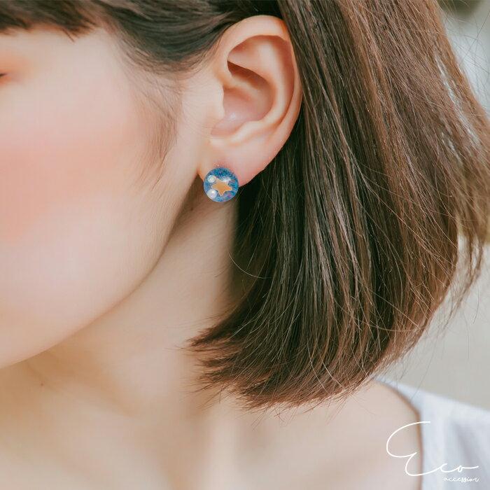 星球,夾式耳環,無耳洞耳環,韓製,韓國,耳環
