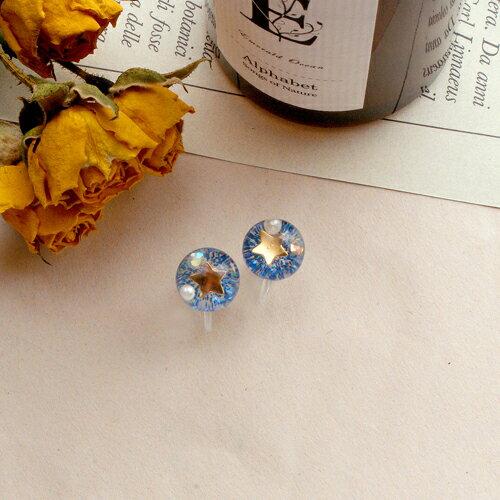 (預購+現貨)B612小行星夾式耳環(2色矽膠夾)【2-2130】