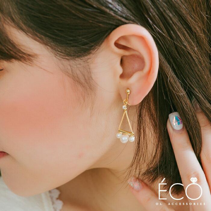 垂墜,珍珠,夾式耳環,無耳洞耳環,韓製,韓國,耳環