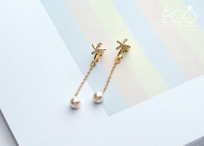 海星,珍珠,垂墜,夾式耳環,無耳洞耳環,韓製,韓國,耳環