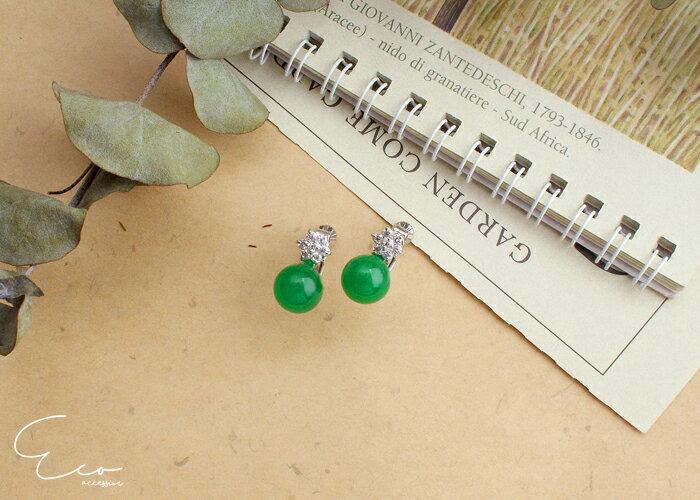 翡翠,婚宴夾式耳環,伴娘夾式耳環,無耳洞耳環,韓製,韓國,耳環