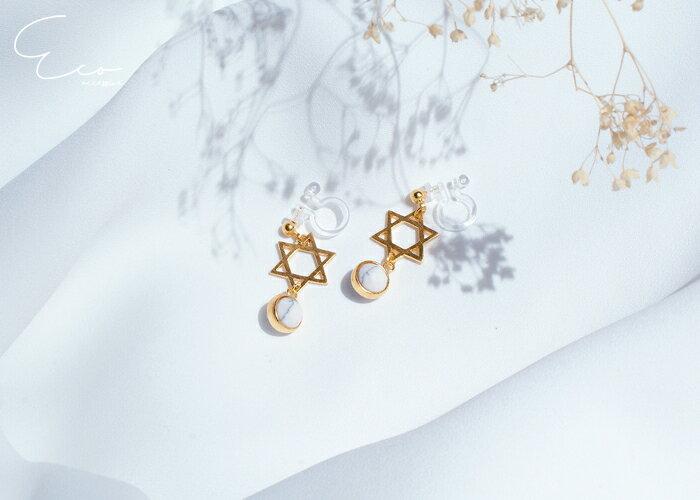 五芒星,大理石,夾式耳環,無耳洞耳環,韓製,韓國,耳環