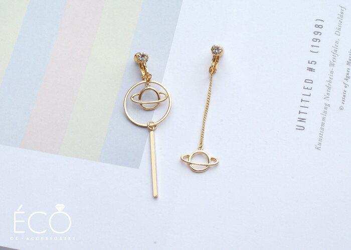 不對稱,星球,夾式耳環,無耳洞耳環,韓製,韓國,耳環