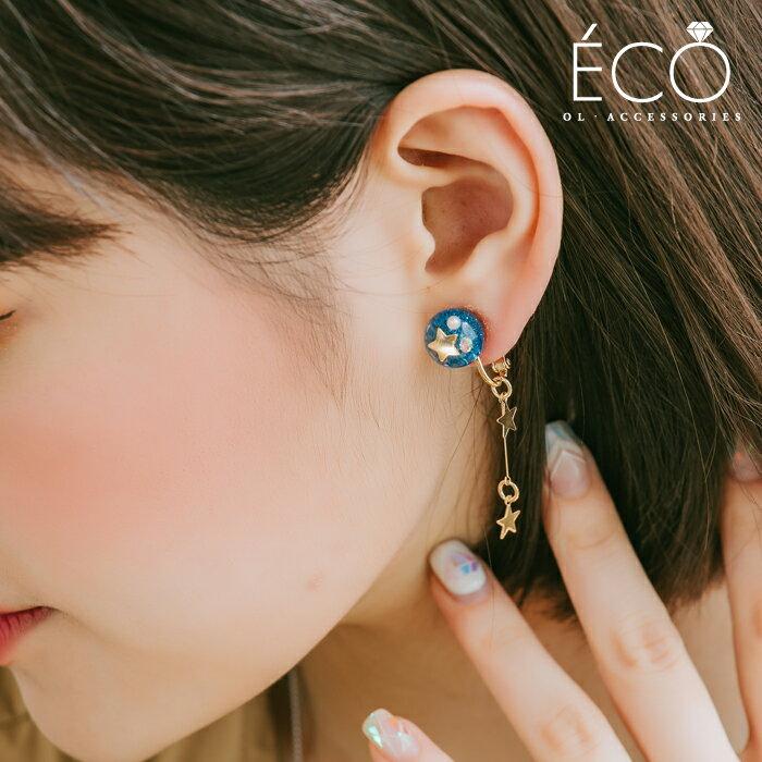 不對稱,星星,月亮,星球,夾式耳環,無耳洞耳環,韓製,韓國,耳環