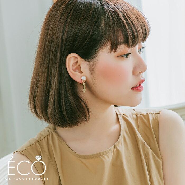 日本製,貓,珍珠,夾式耳環,無耳洞耳環,韓製,韓國,耳環