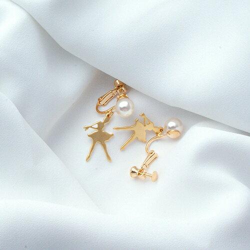 古典芭蕾耳夾式耳環(螺旋夾)【2-2757】ECO安珂