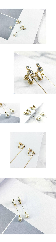 夾式耳環,耳夾式耳環,珍珠耳環,華麗耳環,鑽石耳環,璀璨耳環,垂墜耳環,無耳洞耳環,正韓飾品,韓貨耳環