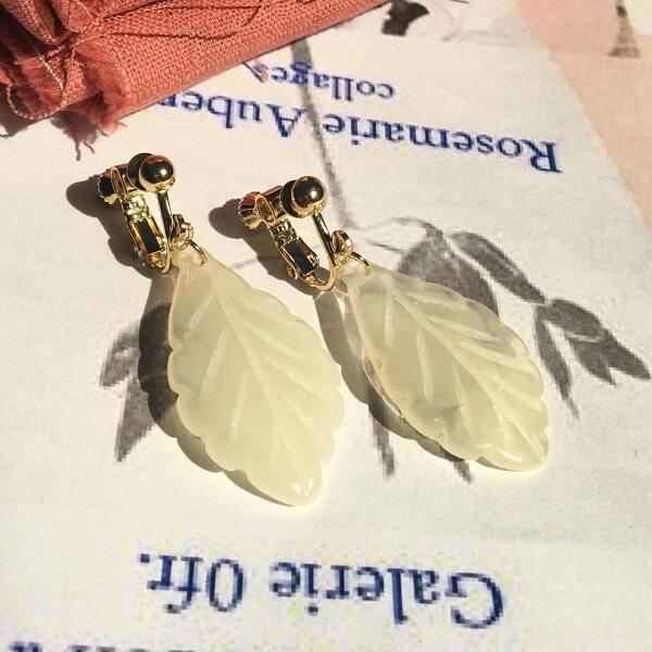 微光之夜葉子夾式耳環(螺旋夾2色)【2-17089】