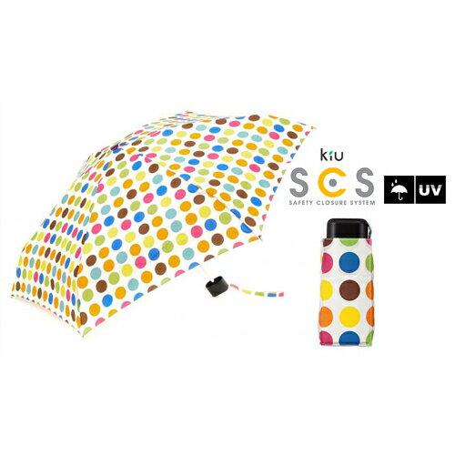 (預購+現貨)日本日本KIU繽紛點點輕便晴雨兩用傘【15-132】