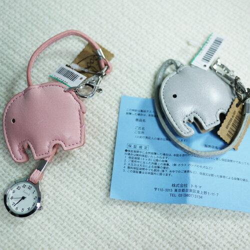(預購+現貨)日本進口,小象掛錶吊飾【15-136】