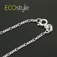 (預購+現貨)【Esn002】義大利925純銀項鍊18吋~結繩細銀鍊