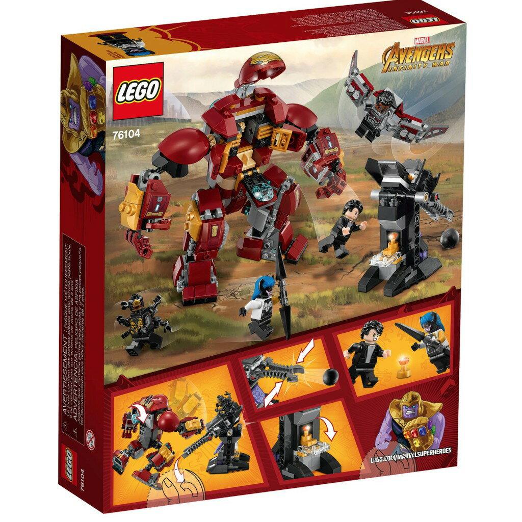 【LETGO】現貨 LEGO 樂高積木 漫威 超級英雄系列 76104 Superheroes 浩克毀滅者
