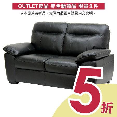 ◎(OUTLET)半皮2人用沙發 STONE BK 福利品 NITORI宜得利家居 0