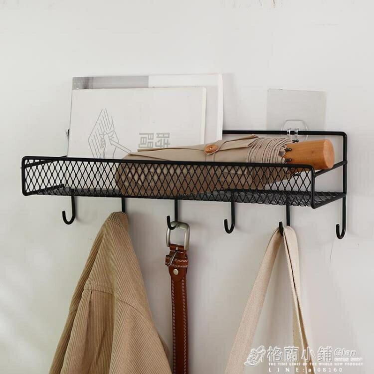 免打孔門後掛鉤置物架壁掛牆上廚房一排長條門口鑰匙收納掛架掛勾