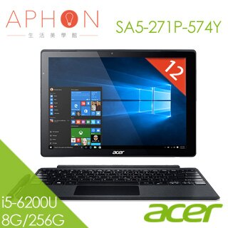 【Aphon生活美學館】ACER Switch Alpha 12 SA5-271P-574Y i5-6200U 12吋 QHD筆電(8G/256G SSD/Win10)
