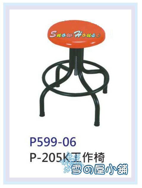╭☆雪之屋居家生活館☆╯P599-06 P-205K工作椅/休閒椅/餐椅/吧檯椅/會客椅