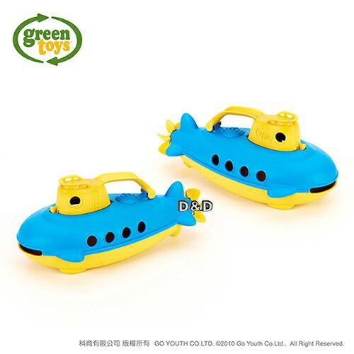 《美國B.toys感統玩具》藍鯨號潛水艇(黃提把)
