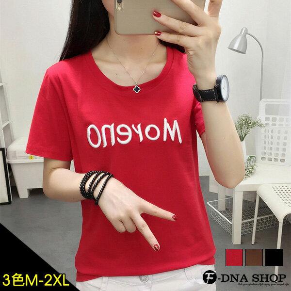 F-DNA★MORENO刺繡字母圓領短袖上衣T恤(3色-M-2XL)【ET12757】