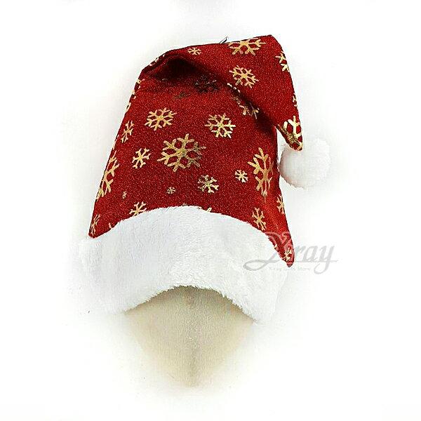 X射線【X528080】雪花燙金聖誕帽,聖誕節/聖誕衣/派對用品/舞會道具/cosplay/角色扮演/表演/園遊會/校慶