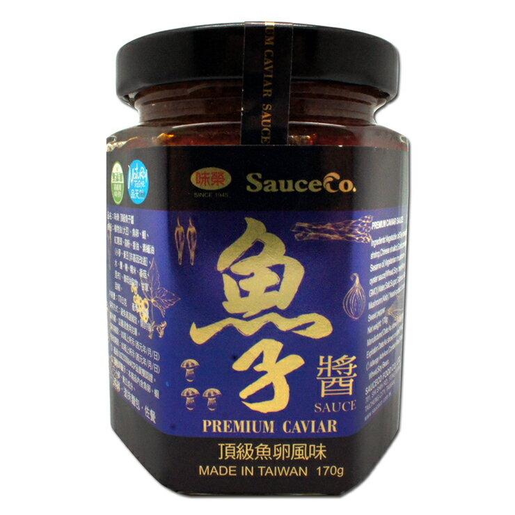 【味榮】頂級魚子醬170g*2罐(免運)+贈味噌包 2