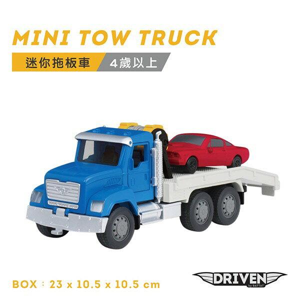 【淘氣寶寶】美國【B.Toys】迷你拖板車_Driven系列