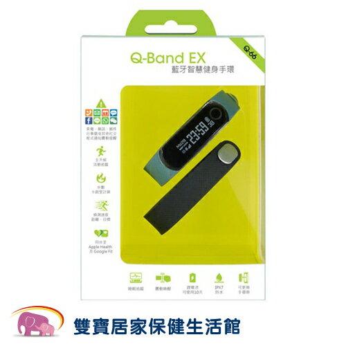 i-gotU Q-Band Q66 EX 藍牙智慧健身手環 智慧手錶
