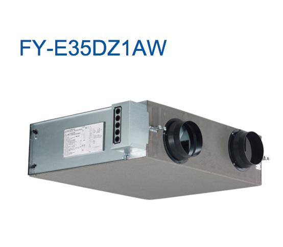 昇汶家電批發:Panasonic 國際牌 全熱交換器 FY-E35DZ1AW