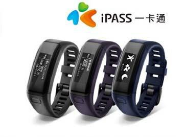 GARMIN vivosmart HR  iPass 腕式心率智慧手環 ★新增NFC一卡通支付功能  ★內建跑步與有氧模式  ★腕式心率技術感測手腕下的心率數值