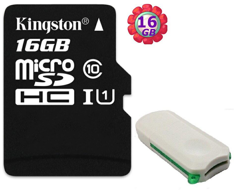 【附V39 USB3.0 讀卡機 】KINGSTON 16GB 16G 金士頓【80MB/s】microSDHC microSD SDHC micro SD UHS-I U1 TF C10 Class..