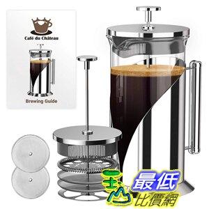 French Press咖啡壺與4級過濾系統 34盎司 [美國代購]