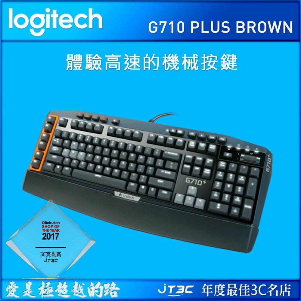 KBG 機械 羅技 G710+ 青軸