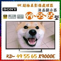 SONY 索尼推薦到【SONY】65型液晶電視 4K 超極真影像處理器 X1 HDR 高動態對比《KD-65X9000E》