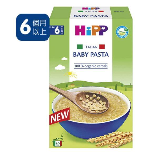 【奇買親子購物網】HiPP喜寶有機小星星義大利麵320g1入