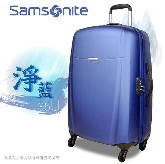 《熊熊先生》Samsonite新秀麗 Bright-Lite2.0 輕量 20吋 85U 霧面防刮 100%德國拜耳PC 行李箱 登機箱 旅行箱 TSA海關鎖