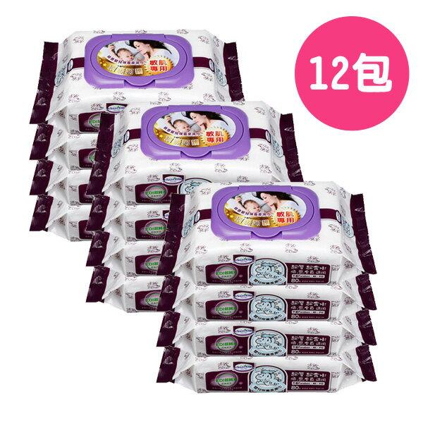 Baan 貝恩 紫色EDI嬰兒保養柔濕巾80抽(1包) x12包【悅兒園婦幼生活館】
