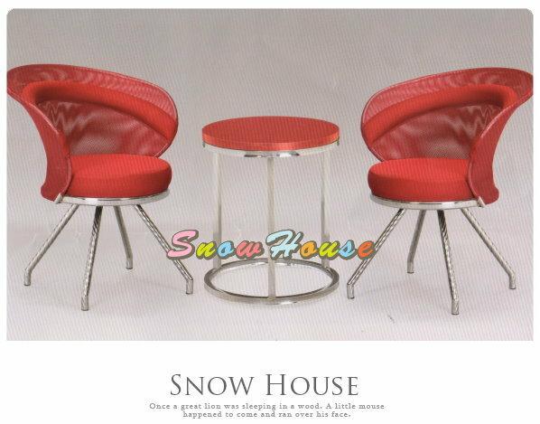 ╭☆雪之屋居家生活館☆╯AA471-26電鍍腳雙圓洽談桌/圓桌/餐桌/茶几/咖啡桌(不含椅子)*紅色