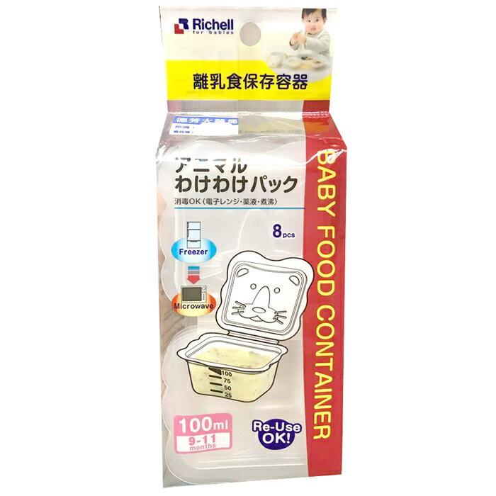 PP副食品保鮮盒100ml*8入【德芳保健藥妝】 0