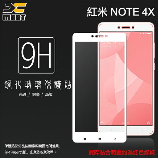 全盛網路通訊:MIUIXiaomi小米紅米Note4X滿版鋼化玻璃保護貼全螢幕全屏9H硬度高清透強化防爆防刮