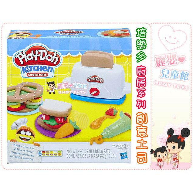 麗嬰兒童玩具館~培樂多Play-Doh創意DIY黏土-廚房系列-創意土司 0