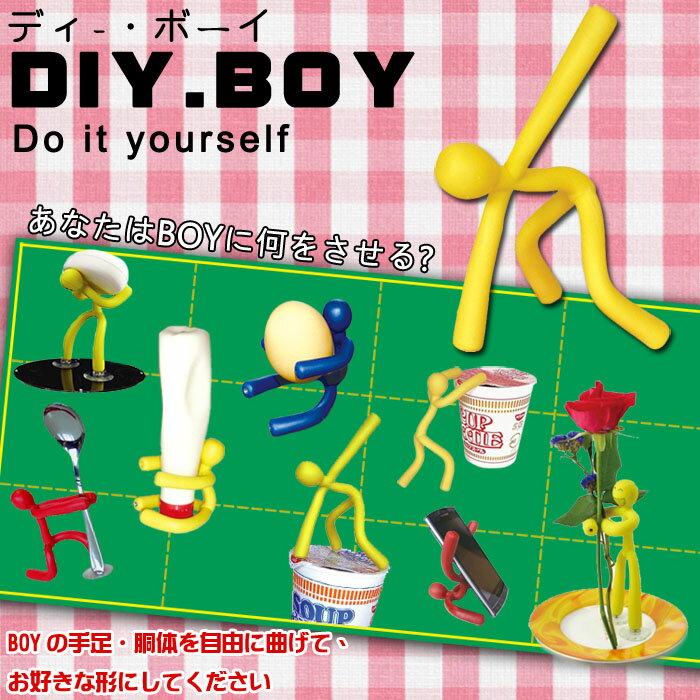 DIY BOY 肢體自由彎曲置物架 瘦子 磁鐵 吸盤 四肢彎曲 多功能置物架 日本進口正版 800981