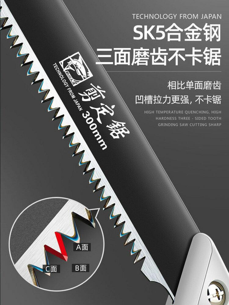 德國黑科技折疊鋸sk5錳鋼大齒萬能戶外便攜園藝小型進口伐木手鋸