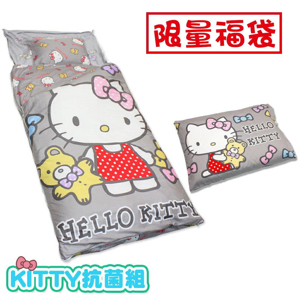 ~鴻宇HONGYEW~ 福袋組~Kitty睡袋 乳膠枕  美國棉  製  抗菌寢具  哈尼