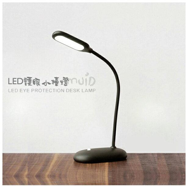 LED 護眼小檯燈/照明燈/LED燈/充電式/免插頭/軟管可調整角度/一鍵開關/書桌燈/夜燈/讀書/辦公